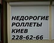 Ремонт ролет Киев,  ремонт защитных  роллет,  ремонт ролеты,  ремонт роле
